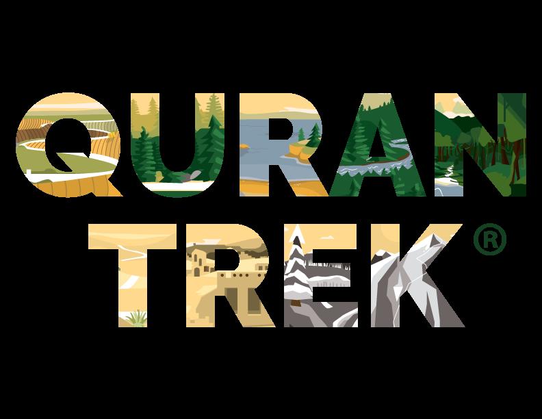 QuranTrek_Logo